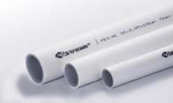 труба металлопластиковая altstream 16x2.0  бухта 200 м.  - Магазин Аква-тор