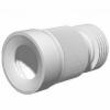 Удлинитель Ани гибкий для унитаза  110мм (L=23-50см), АНИ пласт