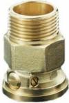 """Обратный клапан SVА, латунь, после насоса  Ду25, 1"""", *G1 1/2 Oventrop"""