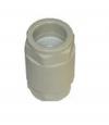 Обратный клапан пластиковый 25 Heisskraft Серый полипропилен